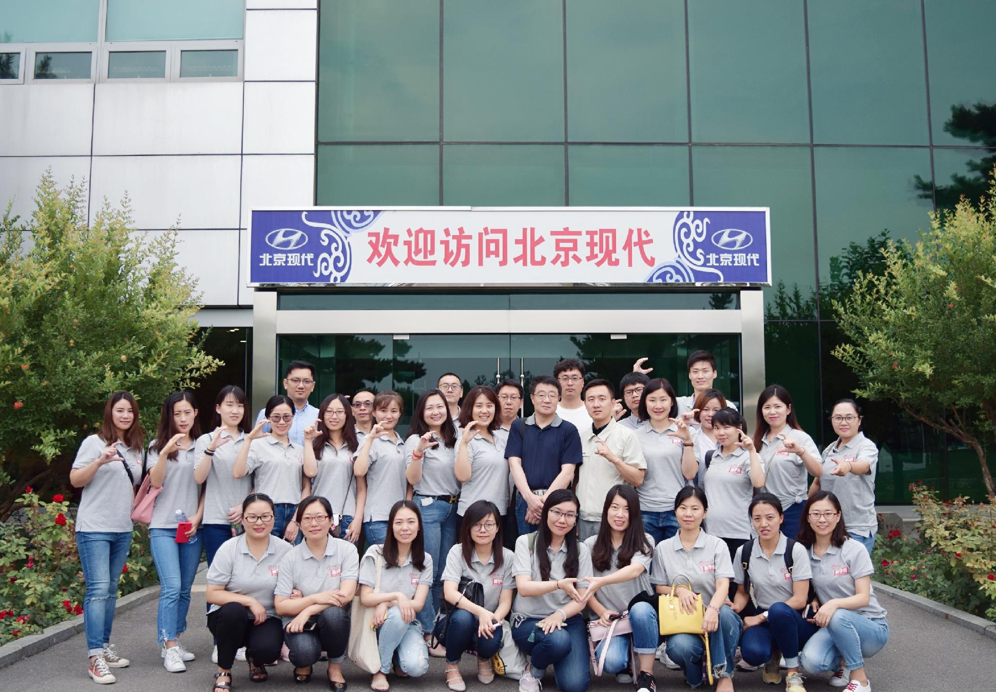 知行合一,走进北京现代  ——中国人民大学商学院2.